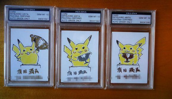 Three original illustrations of Pikachu by Mitsuhir Arita