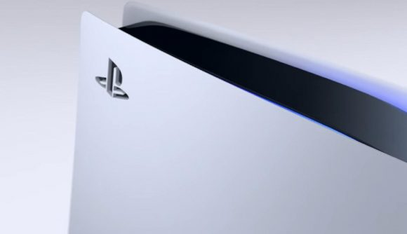 PS5 System Software Update 21.02-04.02: The corner of the PS5 console is shown against a white background.